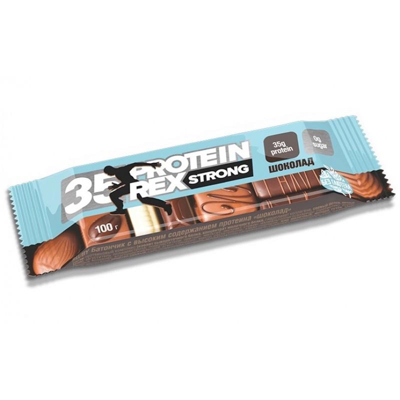 Proteiinibatoon 100g Šokolaadimaitseline