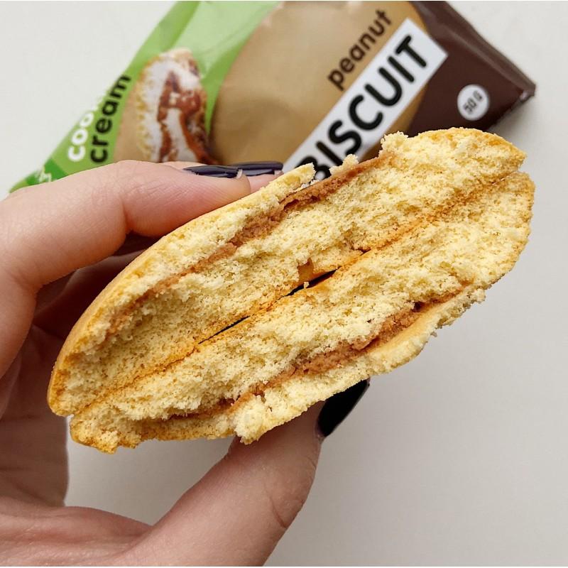 Chika Biscuit peanut 50g Proteiiniküpsised foto