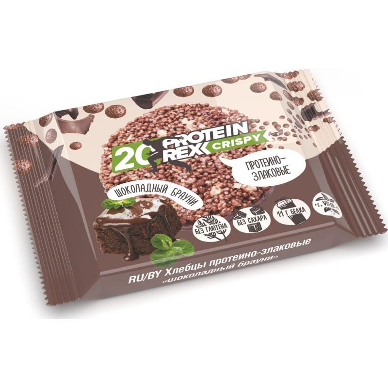 Protein Rex Valgu-teraviljarikkad leiva krõpsud, šokolaadi-brownie 55g