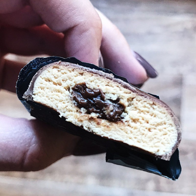 Chikabar 60g kookose maitsega Proteiinibatoonid foto