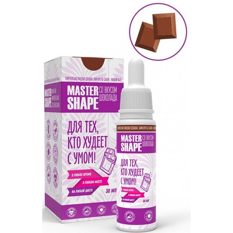 Master Shape №25, 30 ml - šokolaadi
