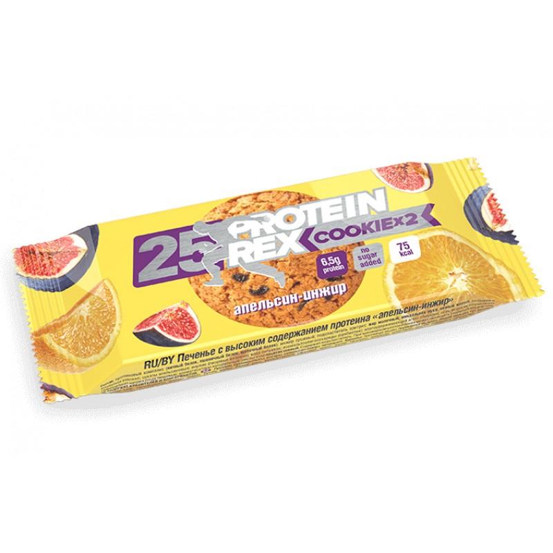 Proteiiniküpsised, Apelsiin viigimarjaga (50 g)