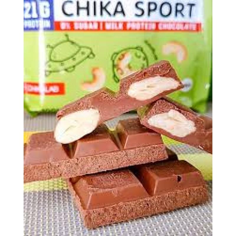 Bombbar Chika Sport šokolaad india pähklitega 100 g foto