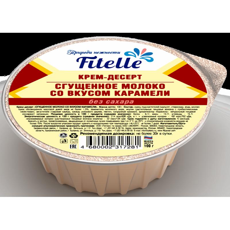 Fitparad Kreem-dessert kondentspiiim, karamelli maitsega 100 g foto