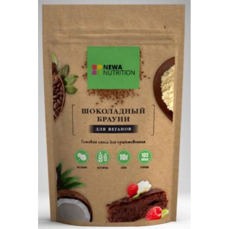 Vegan Brownie küpsetussegu 350 g