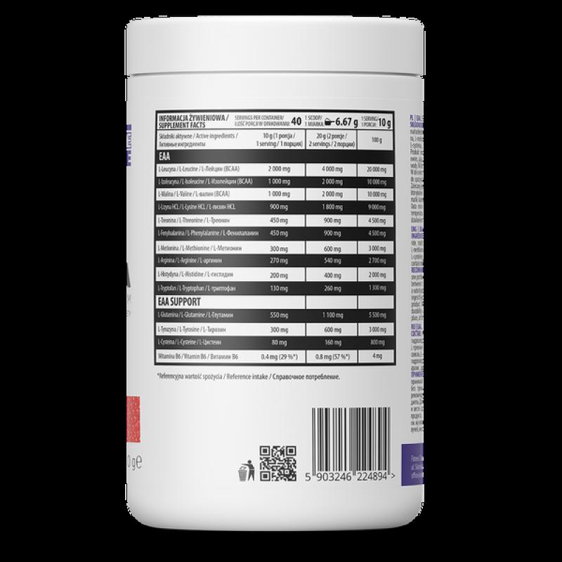 EAA 400 g Asendamatud aminohapped (EAA) foto