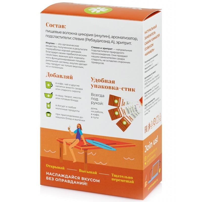 Naturaalne suhkruasendaja -Caramel Toffee- 20 Paks