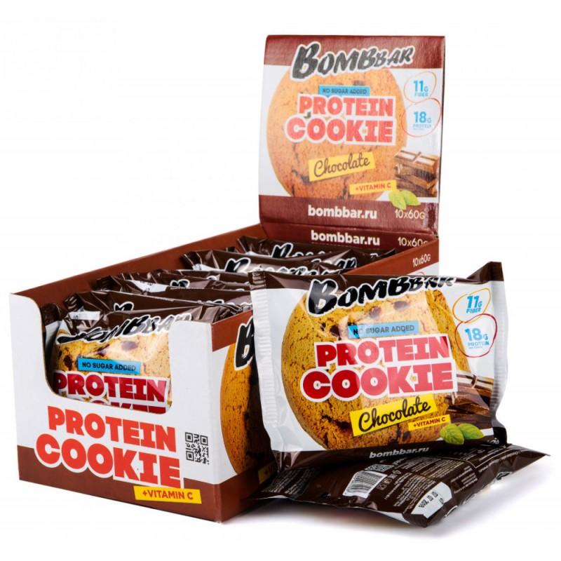 Bombbar Proteiiniküpsis 60g, šokolaad